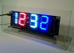 Super LED Digital Clock Kit